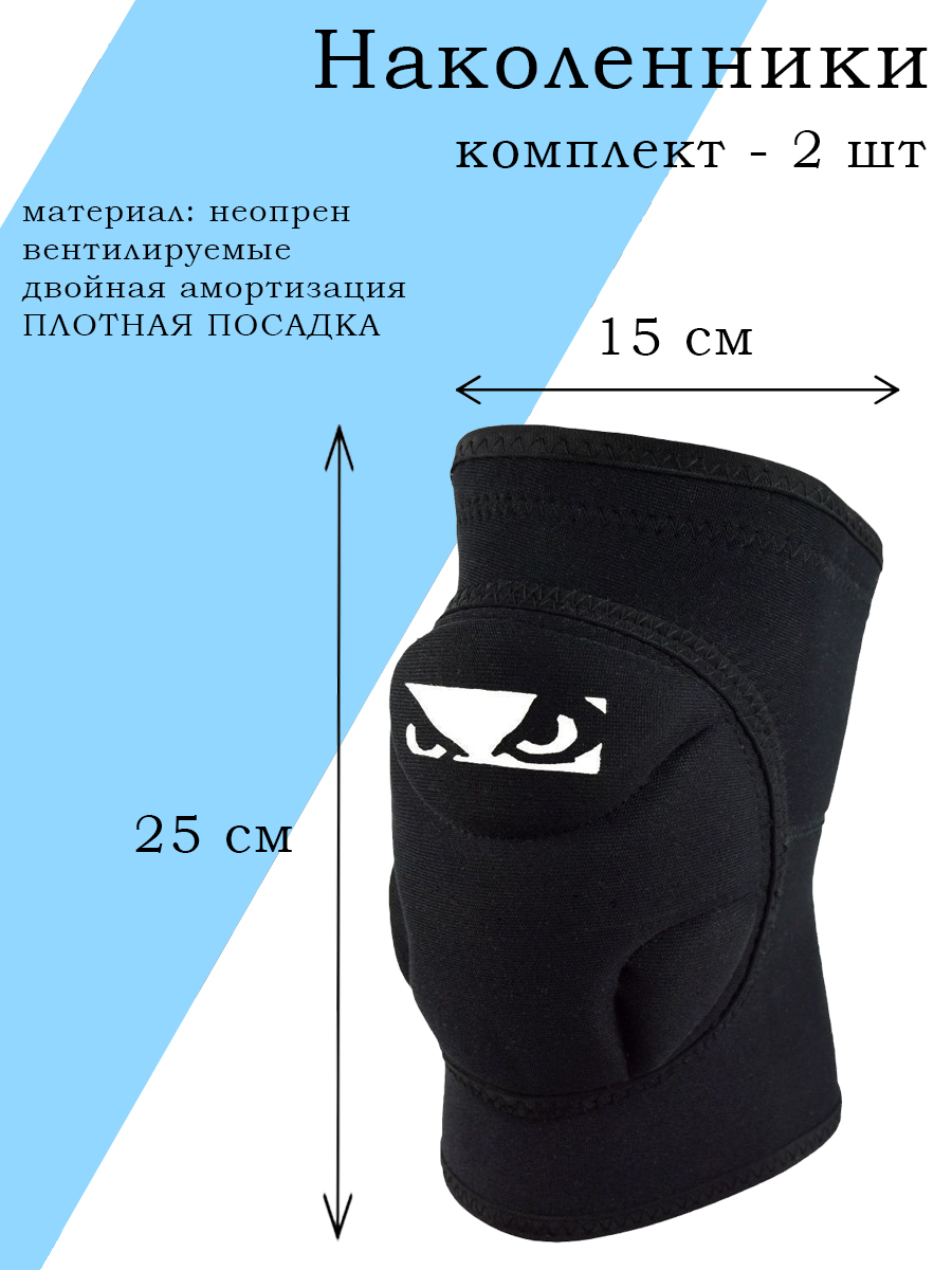 Наколенник Bad Boy Combat Knee Pads фото 3