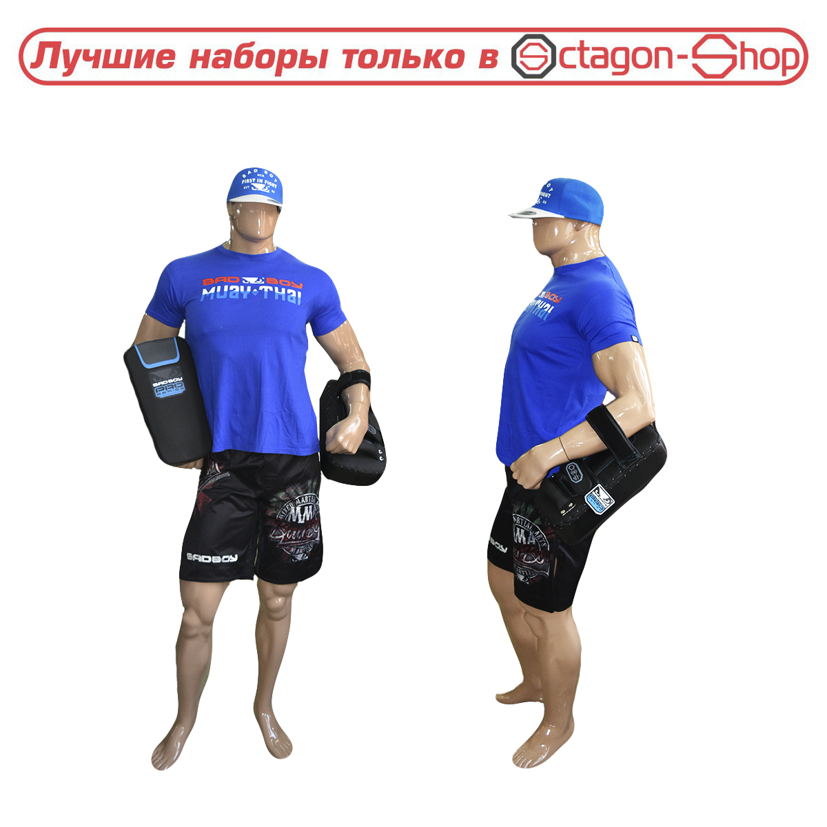 Футболка Bad Boy Muay Thai Discipline T-shirt Blue&